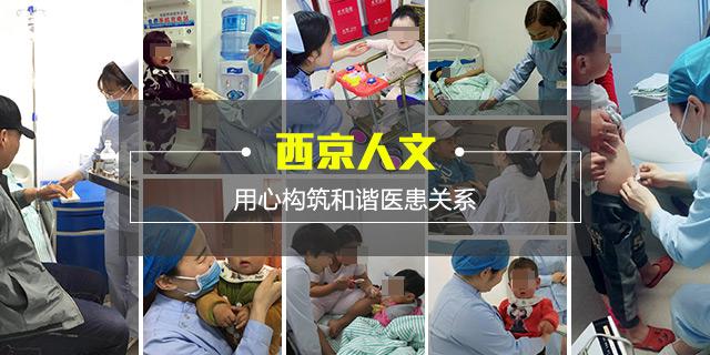 <a href=https://www.yjpcjx.com/ target=_blank class=infotextkey>郑州白癜风医院</a>简介