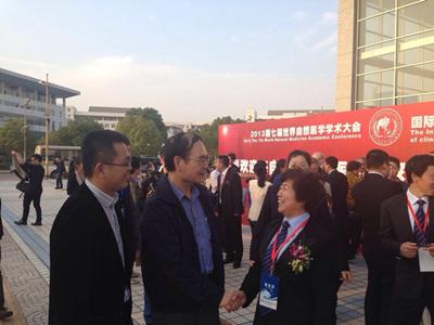 郑州西京白癜风医院吴占琴