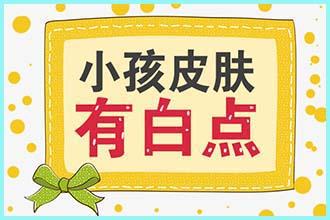 郑州西京指出好的治疗方法您需要知道