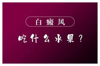 郑州什么地方有专门治疗白癜风的医院