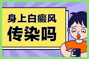 郑州西京口碑怎么样-治疗女性白斑有把握吗