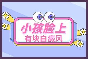 郑州西京医院挂号app下载-小程序即可挂号