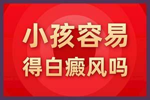 郑州西京医院特色科室有哪些-是专治白癜风的医院吗