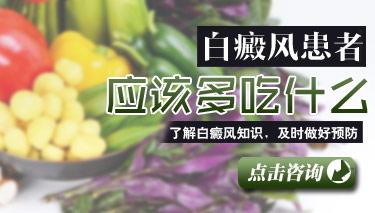 患有白癜风能吃叶酸片吗